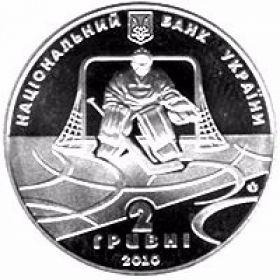 100-летия украинского хоккея с шайбой