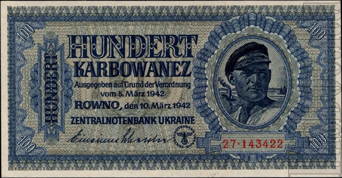 Оккупационные карбованцы eesti vabariik 1 sent 1939